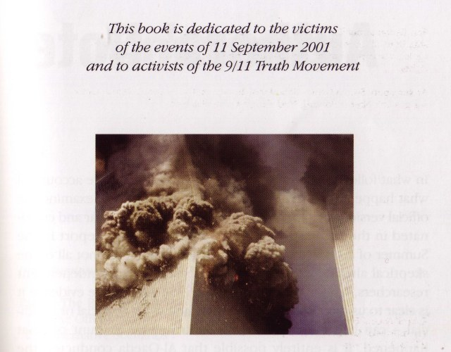 Short essay on 9 11 attack