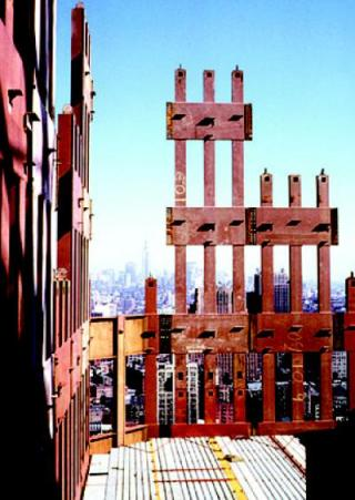 9 11 Research The Perimeter Walls
